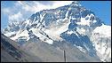 za prvu str.Mont Everest