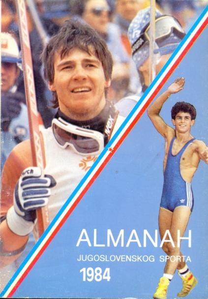 Alamah sporta izdavac SFKJ 1984.godine. Gore Rok Petrovic dole: ?