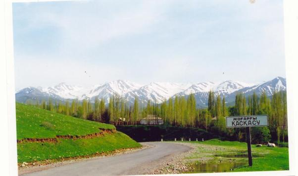 Opet Kz Selo Kaska Su jpg