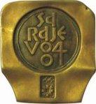 Plaketa zahvalnica dodjeljivana svim amaterima-ucesnicima u oraganizaciji takmicenja ZOI'84. Sarajevo Jugoslavija 1984.