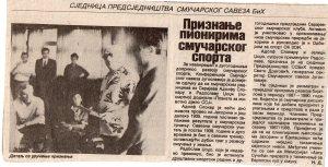 Svecanost dodjele Nagrade za zivotno djelo – Smucarskog saveza Jugoslavije Adolf Dolfi Slokar
