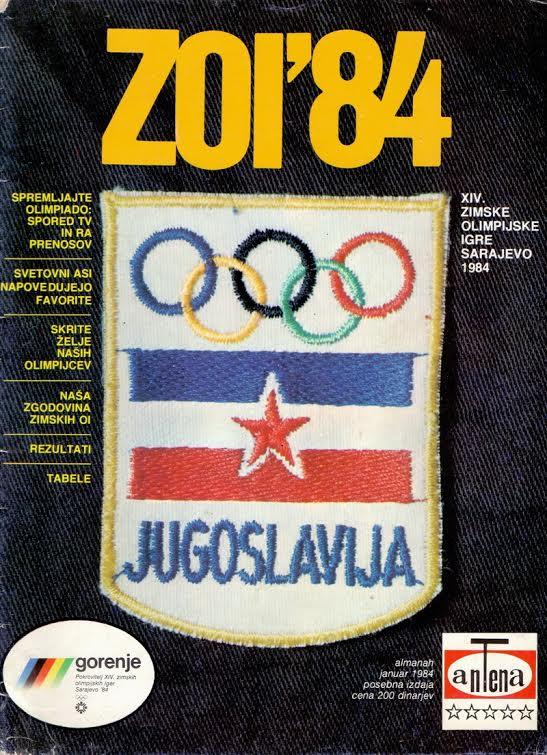 Antena 1 zastava