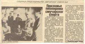 Priznanje Smucarskog saveza Jugoslavije
